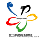 logo Chine jeux olympiques